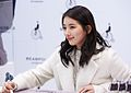Suzy at a fan meeting for Bean Pole, 7 December 2014 07.jpg