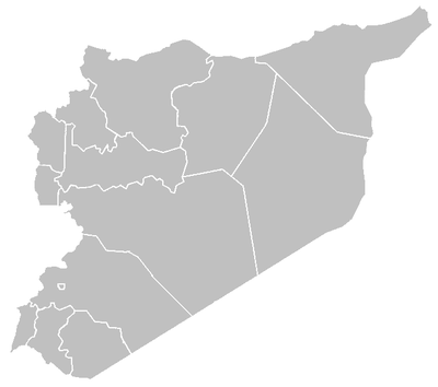 Governorates of Syria Wikipedia