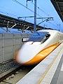THSR 700T into Tainan Station 20080323.jpg