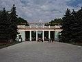 TIraspol Transnistria (11359982606).jpg