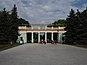 TIraspol Ĉednestrio (11359982606).jpg