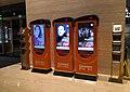 TVMs at Shanghai Symphony Hall (20170908184452).jpg