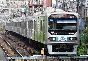 Saikyō Line - Image: TWR 70 070