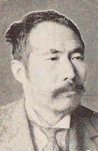Tabuchi Toyokichi.jpg