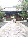 Tago en Kamakura 7.jpg