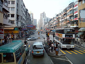 Tai Po District - Junction of Kwong Fuk Road and Wan Tau Street, Tai Po