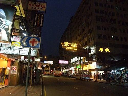 物街宝贝视频_觀塘物華街分店 - 泰林無線電行