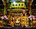 Taipeh Guandu Temple Erste Halle Innen 08.jpg