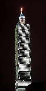 Taipei 101 at night.jpg