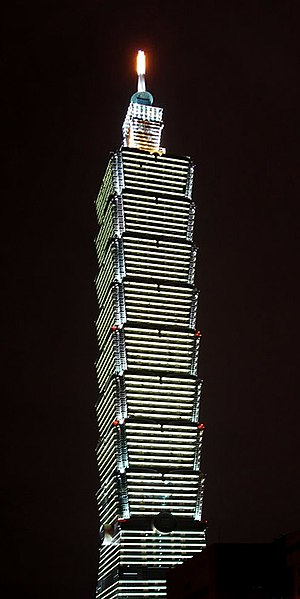 File:Taipei 101 at night.jpg