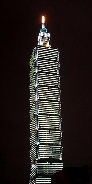 http://upload.wikimedia.org/wikipedia/commons/thumb/a/a8/Taipei_101_at_night.jpg/300px-Taipei_101_at_night.jpg