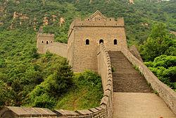 Factoide wikip dia a enciclop dia livre for A muralha da china vista da lua