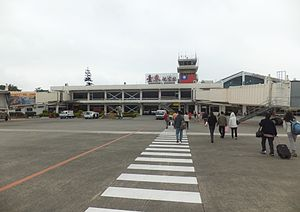 Taitung Airport Arrival Side 20120324.JPG