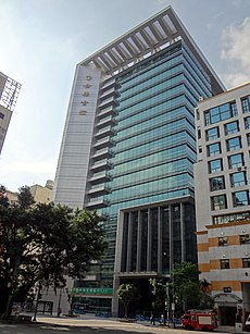 Taiwan Cooperative Financial Holding Building 20150628.jpg