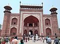 Taj mahal gate indian heritage.jpg
