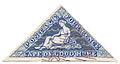 Tamlin Blake - Triangular - 4d deep blue - 1853.jpg
