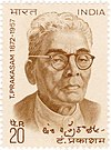 Tanguturi Prakasam 1972 stamp of India.jpg