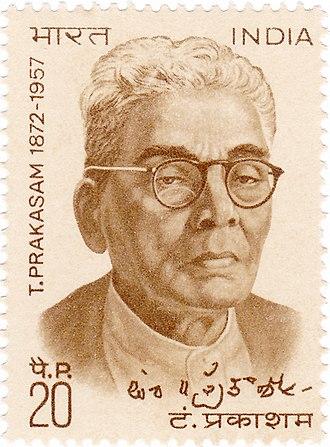 Tanguturi Prakasam - Image: Tanguturi Prakasam 1972 stamp of India