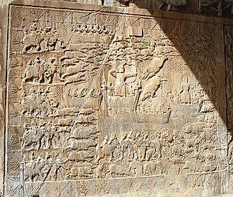 Sasanian art - Boar hunt in Taq-e Bostan