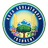 Official seal of Ташкент