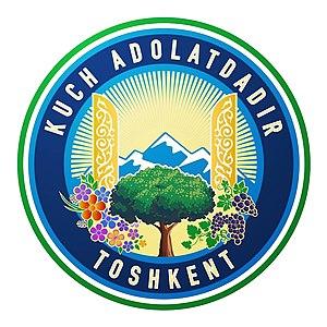 Autonomous administrative division - Image: Tashkent emblem