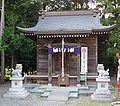 Tate Shrine.jpg