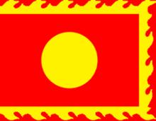 Vietnamiens médiévaux 220px-Tay_Son_Flag