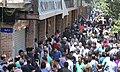 Tehran Bazaar protests 2018-06-25 04.jpg