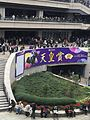 Tenno sho day 2016 (30035141704).jpg