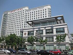 人民医院_上海市第十人民医院-维基百科,自由的百科全书