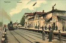Terijoki-station-old-1910-е.jpg