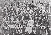 The 3rd conference of Japanese Chirstian in 1883.jpg