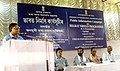 The Central Information Commissioner Prof. M. M. Ansari addressing a Session on Right to Information Act as part of the Public Information Campaign organised by PIB on Bharat Nirmaan held at Uparhali near Mirza in Kamrup.jpg