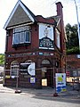 The Chain Locker Pub, North Shields - geograph.org.uk - 74225.jpg