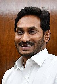The Chief Minister of Andhra Pradesh, Shri Y.S. Jagan Mohan Reddy.jpg
