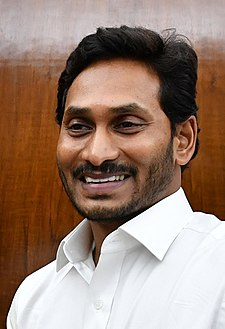 The Chief Minister of Andhra Pradesh, Shri Y.S. Jagan Mohan Reddy.jpg