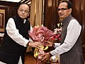 The Chief Minister of Madhya Pradesh, Shri Shivraj Singh Chouhan meeting the Union Minister for Finance and Corporate Affairs, Shri Arun Jaitley, in New Delhi on March 22, 2018.jpg