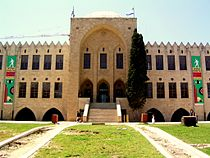 The National Museum of Science, Technology and Space (Haifa, Israel) - Facade.jpg