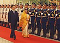 The President, Smt. Pratibha Devisingh Patil inspecting the Guard of Honour during a ceremonial reception given to her at Great Hall of the Peoples, in Beijing on May 27, 2010.jpg