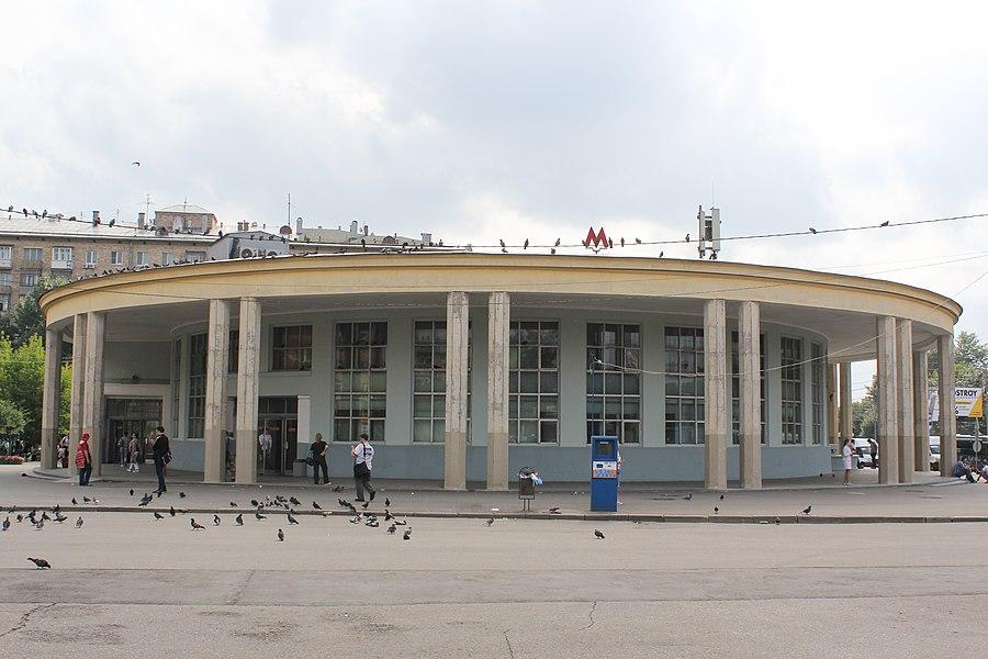 Картинки станция метро университет