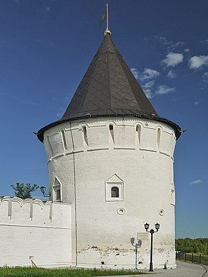 The Southern Round Tower
