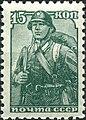 The Soviet Union 1939 CPA 694 stamp (Soldier).jpg