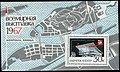 The Soviet Union 1967 CPA 3461 sheet of 1 (Pavilion and Emblem at Expo '67. Map of the Exhibition) small resolution.jpg