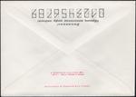 The Soviet Union 1977 Illustrated stamped envelope Lapkin 77-714(12499)back(Sailing).png