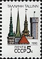 The Soviet Union 1990 CPA 6180 stamp (Town Hall, St. Olaf's Church, Dome Church spires, Pikk Hermann and Maiden Tower roof, Tallinn, Estonia).jpg