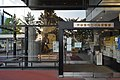 The Utsunomiya City Chuo Library ac (3).JPG