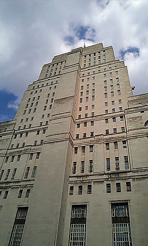 Senate House, London - The Senate House tower, as seen from below