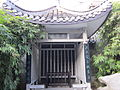 The former residence of Jia Yi 3.jpg