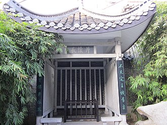Jia Yi's Former Residence - the Grand Preceptor Well