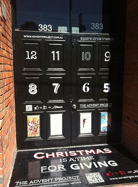 File:The giant Advent Calendar at 383 Smith St. Fitzroy, VIC.jpg
